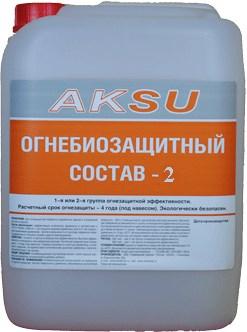 Состав Огнебиозащитный-2  5л.  АКСУ - фото 4619