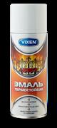 Аэрозольная эмаль термостойкая белая VX-53001 (520мл)