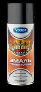 Аэрозольная эмаль термостойкая черная VX-53002 (520мл)