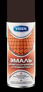 Аэрозольная эмаль шоколадно-коричневая VX-18017 (520мл)
