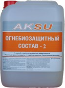 Состав Огнебиозащитный-2 10л.  АКСУ