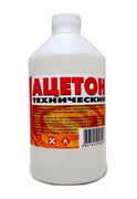 Ацетон  1л (уп.15шт)