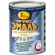 Грунт-эмаль по ржавч.3 в 1 белая 1л С.П.